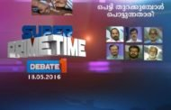 Mathrubhumi News Kerala Assembly Election Results 2016 live