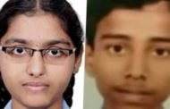 Tamil Nadu 12th Class Toppers List 2016 Name Wise